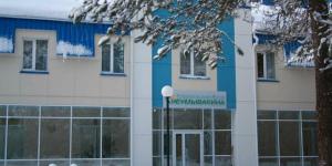 Оздоровительный центр Неумывакина