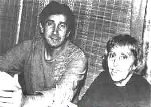 Алесандра Николаевна Стрельникова со своим учеником и последователем М.Н. Щетининым