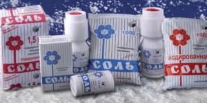 Обычная соль – токсин, который мы любим
